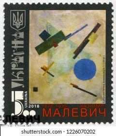 KIEV, UKRAINE - APRIL 28, 2018: A stamp printed in Ukraine shows Suprematist Composition by Kasimir Severinovich Malevich (1878-1935), Artist, 2018