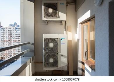 Kiev, Ukraine - April 3, 2019: daikin air conditioner. Daikin is a specialist in combustion technologies - Image