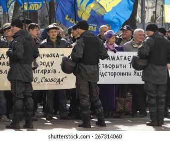 "KIEV, UKRAINE - April 7, 2015: Rally Party ""Freedom"" near the Verkhovna Rada of Ukraine. All-Ukrainian Union ""Freedom"" requirement investigate abuses in the Cabinet."