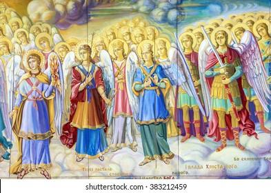 Kiev, Ukraine. Archangels council. Fragment of historical picture near St. Michael's monastery