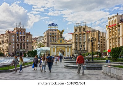 KIEV, UKRAINE - AUG 13, 2017: Tourists in Kiev center city street.