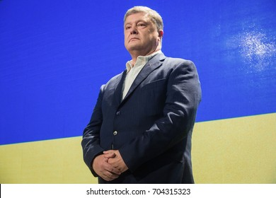 KIEV, UKRAINE - Aug 26, 2017: President of Ukraine Petro Poroshenko during the celebrations on the occasion of the 50th anniversary of the creation of the World Congress of Ukrainians in Kiev