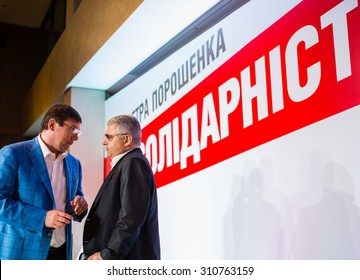 "KIEV, UKRAINE - Aug 28, 2015: The leader of the fraction ""Block of Petro Poroshenko"" in the Verkhovna Rada Yuriy Lutsenko during the extraordinary congress of the political party ""Solidarity"""