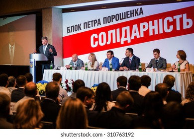 "KIEV, UKRAINE - Aug 28, 2015: President of Ukraine Petro Poroshenko speaks at an extraordinary congress of the political party ""Block Poroshenko ""Solidarity"" in Kiev"