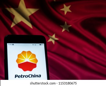 KIEV, UKRAINE - Aug. 9, 2018: The PetroChina logo seen displayed on smart phone. According to New York Stock Exchange (NYSE), the company was the first, the market value of which exceeded $ 1 trillion