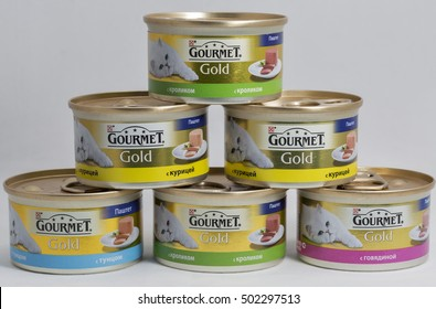 KIEV, UKRAINE - AUGUST 08, 2016: Purina Gourmet Gold luxury pet food cans on white background. Formed in 2001 Purina Petcare is a subsidiary of Nestle. It is the largest pet food company in the USA.