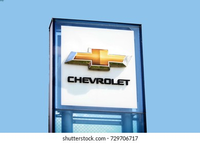 Kiev, Ukraine - August 22, 2017: Big sign of Chevrolet. Chevrolet is a world famous automotive manufacturer