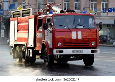 Kiev, Ukraine - August 24, 2014. The red fire truck arrived at the scene of the fire.