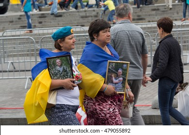 Kiev, Ukraine - August 24, 2016: Mothers with pictures of those killed in the zone of the antiterrorist operation soldiers after the parade on Independence Square