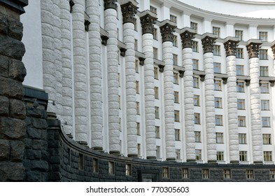 KIEV, UKRAINE - AUGUST 27, 2017: Cabinet of Ministers of Ukraine. Governmental building