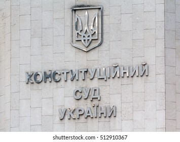 "Kiev, Ukraine - August 30, 2016: Sign on the facade of ""The Constitutional Court of Ukraine,"" the Ukrainian language"