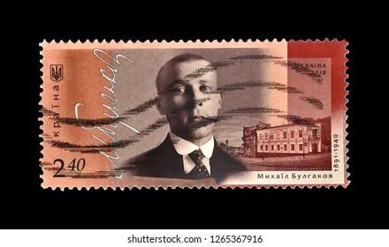 KIEV, UKRAINE - CIRCA 2016: canceled stamp printed in Ukraine shows Mikhail Bulgakov (1891-1940), famous russian writer, novelist, medical doctor, playwright, circa 2016.