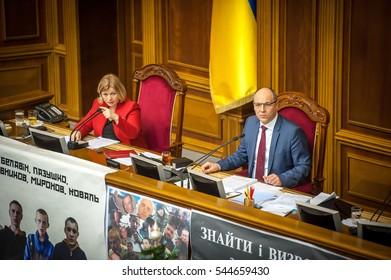 KIEV, UKRAINE - Dec 14, 2016: deputies of Verkhovna Rada during session. Parliament approved the country's state budget for 2017  Ukrainian Parliament. Chairman of the Verkhovna Rada Andriy Parubiy