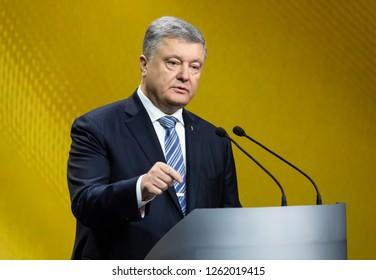 KIEV, UKRAINE - Dec. 16, 2018: President of Ukraine Petro Poroshenko during a press conference in Kiev