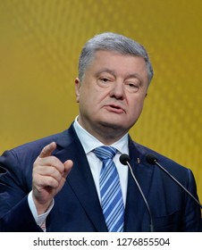 KIEV, UKRAINE - Dec. 16, 2018: President of Ukraine Petro Poroshenko speaks during the press conference in Kiev