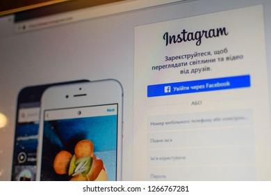KIEV, UKRAINE - Dec 25, 2018: Photo of Instagram homepage on a monitor screen. Instagram homepage on laptop screen