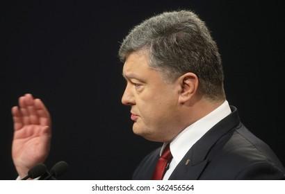 KIEV, UKRAINE - December 14, 2016: President of Ukraine Petro Poroshenko speaks at the press conference in Kiev.