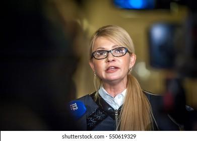 "KIEV, UKRAINE - December 21, 2016: Verkhovna Rada deputy from the ""Fatherland"" MP Yulia Tymoshenko. Parliament approved the country's state budget for 2017."