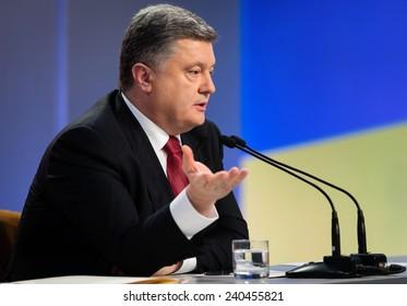 KIEV, UKRAINE - DECEMBER 29, 2014: Summary annual press conference of the President of Ukraine Poroshenko in Kiev