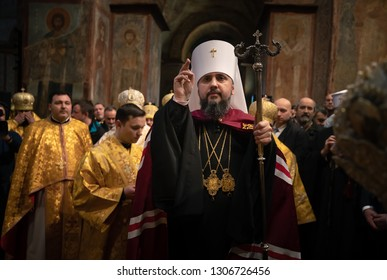 KIEV, UKRAINE - Feb. 03, 2019: Liturgy and enthronement of Primate of the Orthodox Church of Ukraine, Metropolitan of Kyiv and All Ukraine Epifaniy