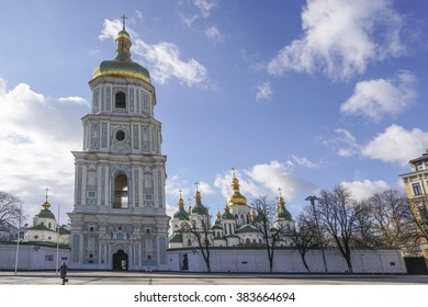 KIEV, UKRAINE - FEB 05, 2016: Main entrance and bell tower of St. Sophia Cathedral that is one of UNESCO World Heritage in Kiev, Ukraine.