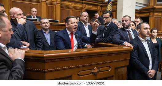 KIEV, UKRAINE - Feb. 07, 2019: Leader of radical party Oleg Lyashko during a meeting of the Verkhovna Rada of Ukraine, in Kiev