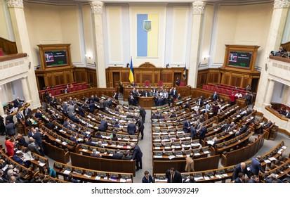 KIEV, UKRAINE - Feb. 07, 2019: Working moments during the session of the Verkhovna Rada of Ukraine, in Kiev