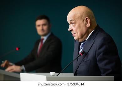 KIEV, UKRAINE - Feb 11, 2016: Chairman of the Transcarpathian Regional State Administration Gennady Moskal during a briefing in Presidential Administration in Kiev