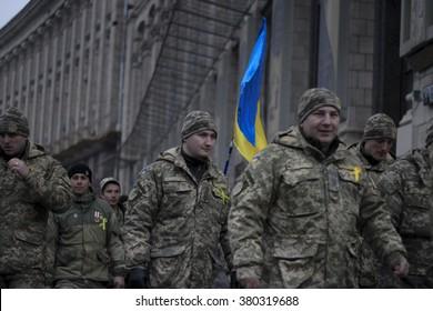 KIEV, UKRAINE - Feb 21, 2016: In Kiev held a march in honor of the defenders of the bridgehead Debaltsevskogo