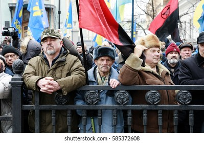 KIEV, UKRAINE - Feb 22, 2017: Activists of nationalist groups during the March of National Dignity to honor protesters who were killed during pro-European Maidan demonstrations in 2013-14