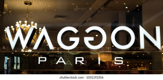 KIEV, UKRAINE - Feb 22, 2018: Waggon Paris store in Ocean Plaza mall. Owner of Waggon Paris brand is Markov Chain Monte Carlo (MCMC)