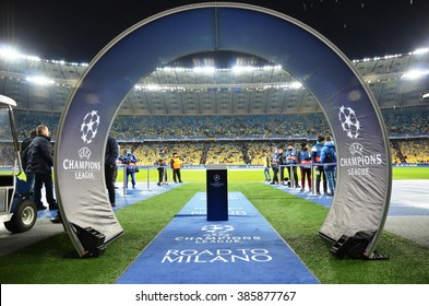 Kiev, UKRAINE - FEB 24: View on the stadium at the exit of the tunnel for players during the UEFA Champions League match between Dynamo Kiev vs Manchester City (England), 24 February 2016, Ukraine