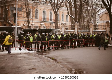 KIEV, UKRAINE - FEBRUARY 18, 2018: A protest action by supporters of Mikhail Saakashvili in Kiev. Police and military in the government quarter of Kiev. vintage photo processing