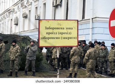 KIEV, UKRAINE - February 2, 2015: Soldiers of Armed Forces of Ukraine are protected in the Ministry of Defense in Kiev. Volunteers of the Aidar battalion picket in front of the Ministry of Defense