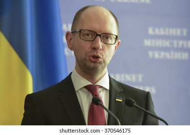 KIEV, UKRAINE - February 2, 2016: Meeting of Prime Minister of Ukraine Arseniy Yatsenyuk and Foreign Minister of Canada Stephen Dion in Kiev.