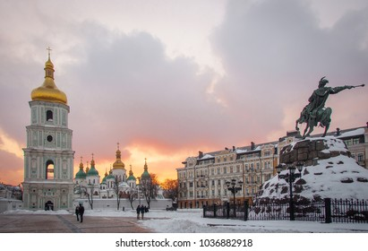 KIEV, UKRAINE - FEBRUARY, 2018: Saint Sophia Cathedral (Sofiiskyi sobor) on the background of a beautiful sunset. Symbol of Kiev, Ukraine.