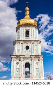 KIEV, UKRAINE - February 2018: Saint Sophia's Cathedral bell tower on sunny day, Kiev, Ukraine