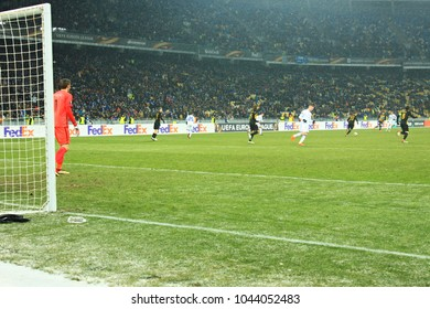 """KIEV, UKRAINE - FEBRUARY 22, 2018: UEFA Europa League match between FC DYNAMO KIEV and FC AEK ATHENS at the NSC """"Olympic"""": General view of the football field. A green grassy lawn of a football field"""