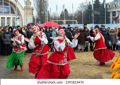 Kiev, Ukraine - February 26, 2017: the celebration of the Maslenitsa (Shrovetide) in the city. 