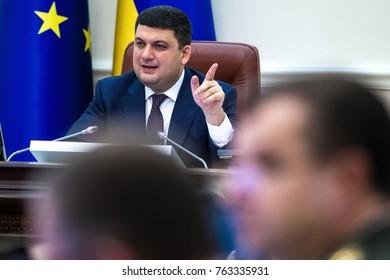 KIEV, UKRAINE - February 8, 2017: Prime Minister of Ukraine Volodymyr Groysman during the meeting of the Cabinet of Ministers in Kiev, Ukraine.