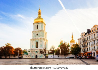 KIEV, UKRAINE : Golden hour over ancient St. Sophia Cathedral and it's bell tower in Kiev