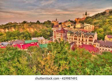Kiev Ukraine. HDR photograph.