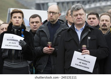 KIEV, UKRAINE - Jan 18, 2015: President Ukraine Poroshenko with wife and Prime Minister Yatsenyuk at the march of solidarity against terrorism and memory of victims of terrorist attack in Volnovakha