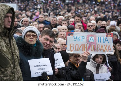 "KIEV, UKRAINE - Jan 18, 2015: Banners ""I Volnovaha"" and the lamps on Independence Square during the march of solidarity against terrorism and memory of victims of terrorist attack in Volnovakha"