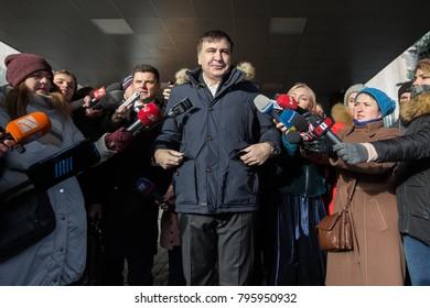 KIEV, UKRAINE - January 10, 2018: Georgian and Ukrainian politician Mikheil Saakashvili during a briefing in Kiev, Ukraine.