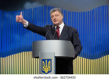 KIEV, UKRAINE - JANUARY, 14, 2016: President Petro Poroshenko during press conference