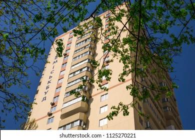 Kiev / Ukraine - January 16, 2018: multi-storey residential building