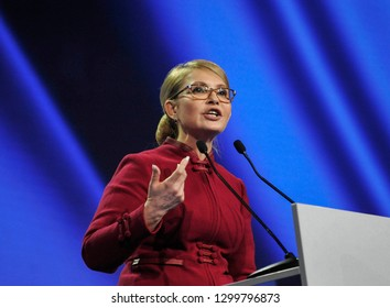 KIEV, UKRAINE - January 22, 2019: Yulia Tymoshenko, a leader of the Ukrainian Batkivshchyna (Fatherland) political party speaks during  party's congress in Kiev.
