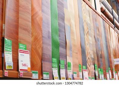 Leroy Merlin Images Stock Photos Vectors Shutterstock