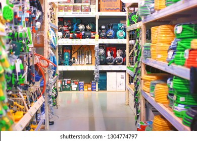 Kiev, Ukraine - January 22, 2019. Raw of different products in the DIY Leroy Merlin store. Leroy Merlin is a network of DYI supermarkets.